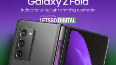 Новый смартфон Samsung Galaxy Z Fold может получить световой индикатор в шарнире