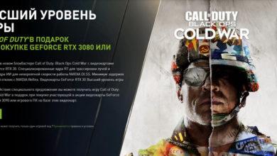 NVIDIA раздаёт новую Call of Duty покупателям видеокарт GeForce RTX 30-й серии. Некоторые посчитали это издевательством