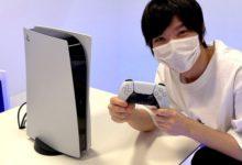 Первая живая фотография PlayStation 5 из Японии и свежие утечки
