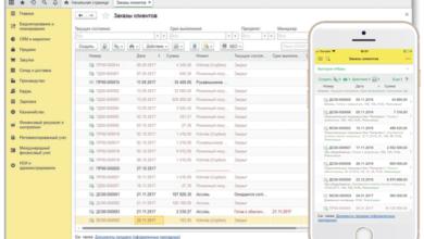 Платформа «1С:Предприятие» получила поддержку PWA-приложений, ботов и СУБД PostgreSQL 12
