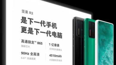Представлен флагманский смартфон Smartisan Nut R2 с 90-Гц экраном, 108-Мп камерой и 16 Гбайт ОЗУ