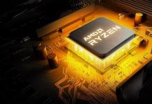 Ryzen 9 5900X оказался до 25 % производительнее Ryzen 9 3900X в тестах CPU-Z