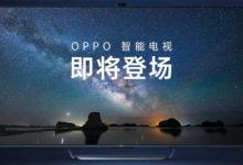 Смарт-телевизоры OPPO получат качественную аудиосистему Dynaudio