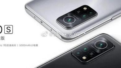 Смартфон Xiaomi Redmi K30S Extreme Commemorative Edition со 144-Гц экраном и Snapdragon 865 дебютирует завтра