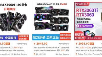 В Китае стартовали предзаказы на GeForce RTX 3060 Ti, которую NVIDIA ещё не представила