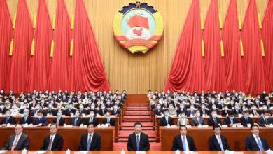 В ответ на американские санкции Китай сможет ограничить экспорт редкоземельных элементов
