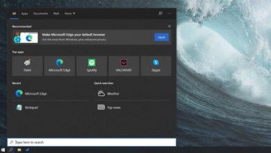 В Windows 10 появился инструмент изменения частоты обновления экрана и улучшенный поиск