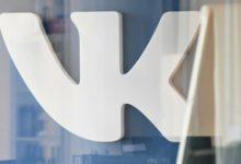 «ВКонтакте» представила новый дизайн версии для компьютера
