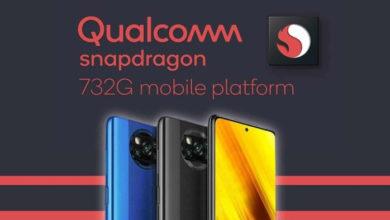 Xiaomi представила в России Poco X3 NFC: смартфон за 20 тыс. рублей со 120-Гц дисплеем и большой батареей