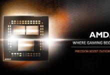AMD пообещала для Ryzen 5000 разгон адаптивным снижением напряжения: ускорение до 10 %