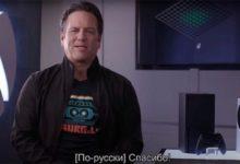 Фил Спенсер обратился к российским фанатам Xbox