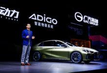 Китайцы начнут испытания электрокаров на графеновых аккумуляторах с очень быстрой зарядкой до конца года
