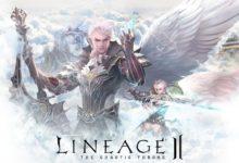 Как выбрать сервер Lineage 2?