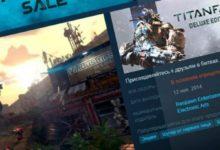 Люкс-издание Titanfall громят в Steam