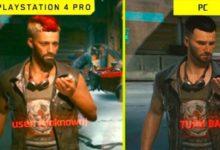Мыло мыльное! Cyberpunk 2077 на PlayStation 4 оказался не так хорош