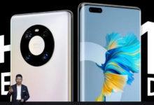 Серия Huawei Mate 40 была раскуплена за 11 секунд