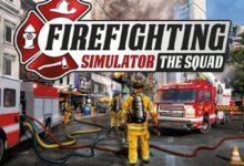 В Steam вышел симулятор пожарного Firefighting Simulator - The Squad