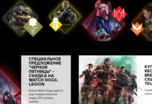 Watch Dogs: Legion, Anno 1800, Assassin's Creed Odyssey и другие со скидками до 80%: в Ubisoft Store началась «Чёрная пятница»