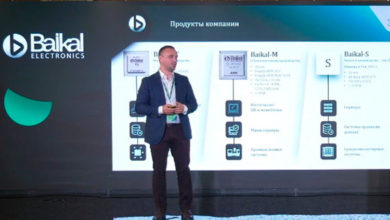 Доступные настольные процессоры«Байкал-М/2» и мощный 48-ядерный«Байкал-S»выйдут вследующем году