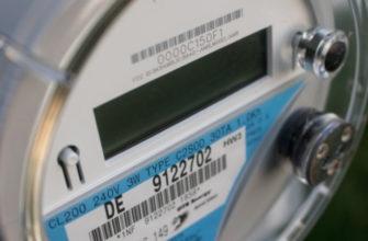 Больше 1 млн умных счётчиков электроэнергии рискуют оказаться вне закона в России и потребуют замены