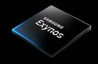 Чипы Samsung Exynos с графикой AMD могут появиться уже в середине 2021 года
