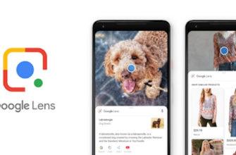 Число загрузок приложения Google Lens превысило полмиллиарда