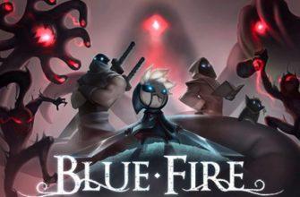 Экшен Blue Fire с геймплеем и раскрытием даты выхода
