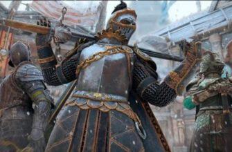 For Honor 2 с Королевской Битвой может быть в разработке