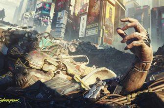Глава CD Projekt RED ответил на расследование Шрайера о создании Cyberpunk 2077