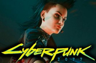 Главный по тестам Cyberpunk 2077 встал на защиту CD Projekt RED