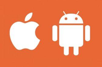 Халява: сразу 4 игры и 5 программ отдают бесплатно и навсегда в Google Play и App Store