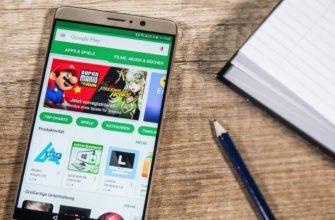 Халява: сразу 4 игры и 6 программ отдают бесплатно в Google Play и App Store