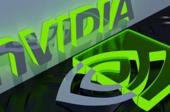 NVIDIA выпустила новый драйвер GeForce 461.33 с исправлениями вылетов в Assassin's Creed Valhalla и других играх