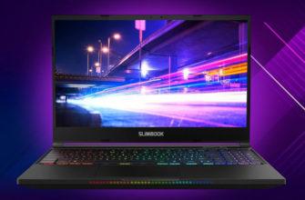 Представлен игровой ноутбук на Ubuntu с процессоромAMD Ryzen и графикой GeForce RTX