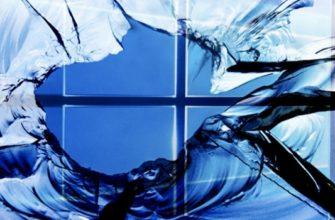 Простая ссылка может отправить Windows 10 в «синий экран смерти». И даже хуже