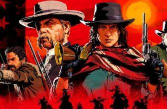 Red Dead Redemption 2 получает сюжетный режим по завышенной цене