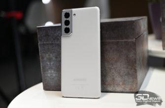 Samsung готовит версию флагманского Galaxy S21 без поддержки 5G