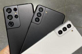 Samsung представила линейку смартфонов Galaxy S21 — цены начинаются от 75 тысяч рублей