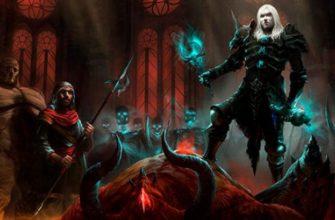 Слух: Blizzard разрабатывает ремейк Diablo 2