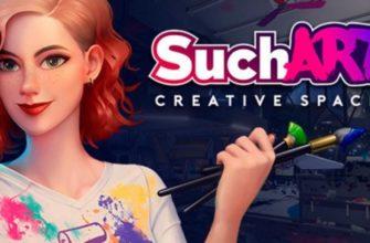 SuchArt: Creative Space – симулятор художника появился в Steam