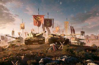 В World of Tanks придут итальянские танки и взвод 2.0