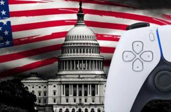 Нехваткой PlayStation 5 озаботился президент США