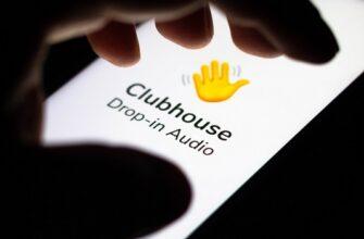 Россиянину надоело ждать, поэтому он за день написал неофициальный клиент Clubhouse для Android