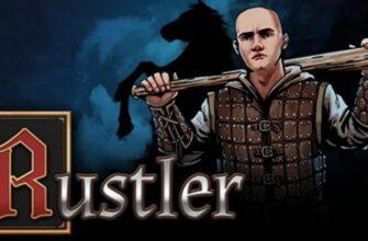 Rustler не взлетел. Средневековый клон GTA не смог порадовать геймеров
