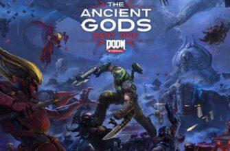 The Ancient Gods для DOOM Eternal готовится к выходу
