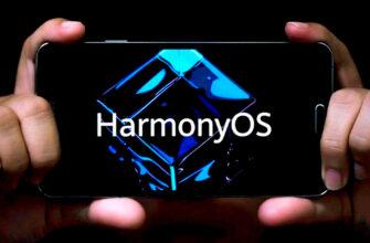 В апреле Huawei выпустит HarmonyOS в качестве обычного обновления на свои старые и новые смартфоны