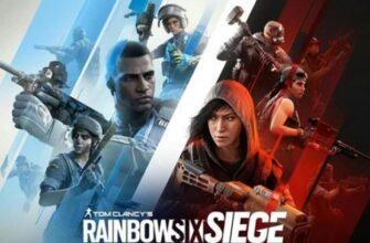 В Rainbow Six Siege большие изменения