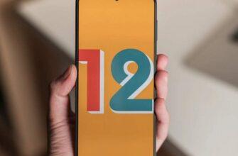 Вышла первая версия Android 12 для разработчиков. Вот что там нового
