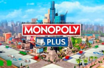 Monopoly Plus превзошла по продажам Ghost of Tsushima