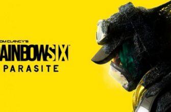 Rainbow Six: Parasite со слитым геймплеем и подробностями